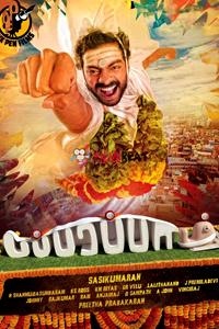 Watch Papparapaam trailer