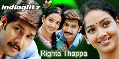 Righta Thappa