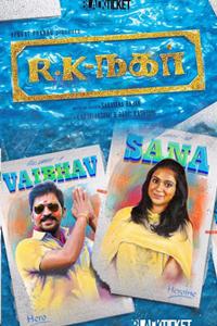 Watch RK Nagar trailer