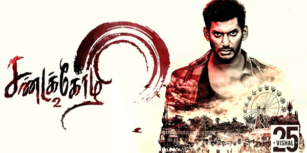 Image result for Sandakozhi 2
