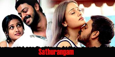 Sathurangam
