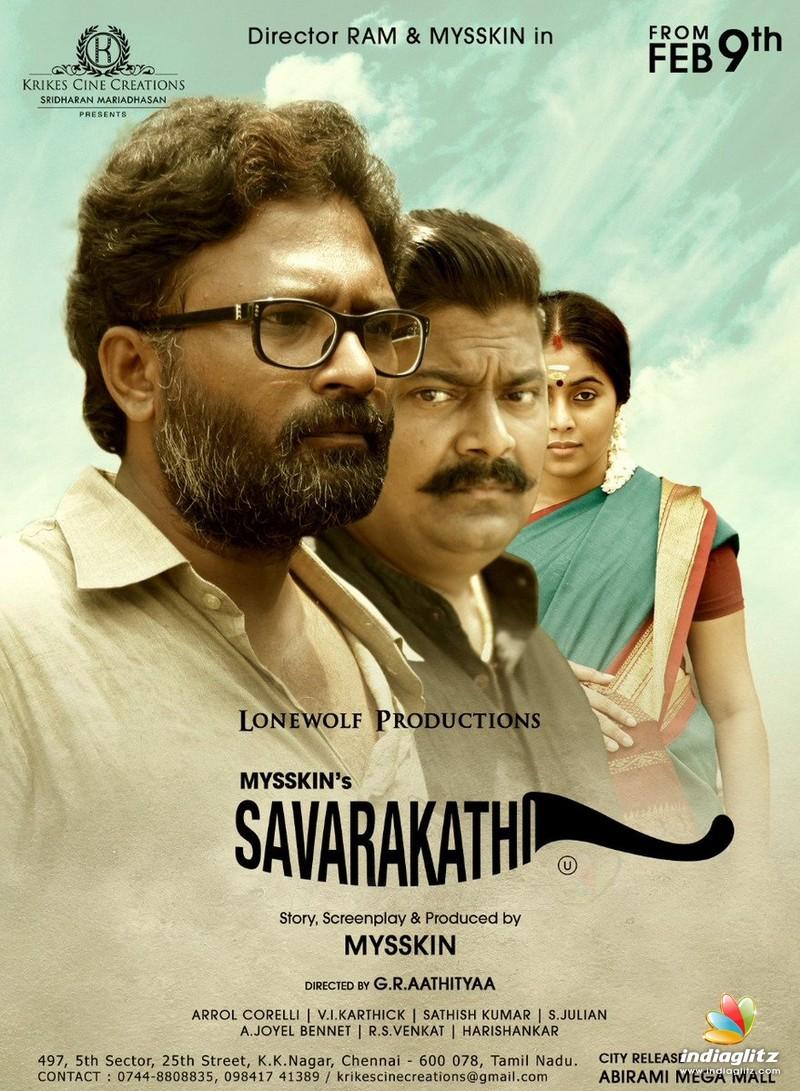 SavaraKaththi