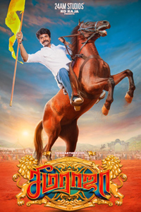Sivakarthikeyan-Ponram Untitled Movie