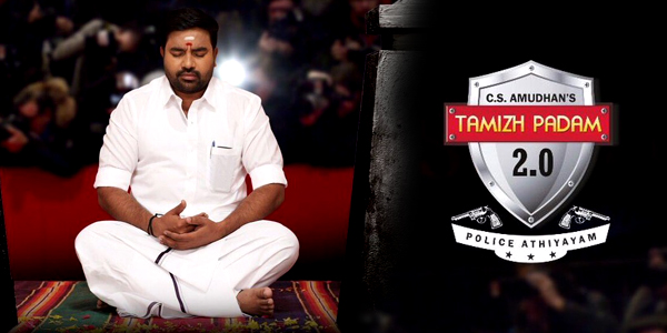 Tamizh Padam 2 Review