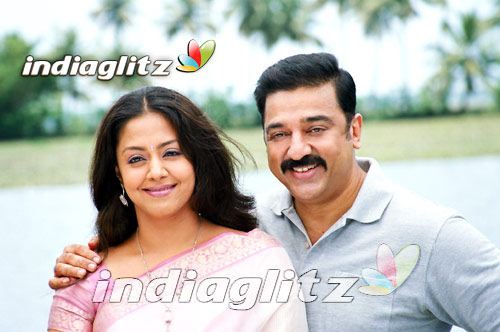 Watch Kathi Tamil Movie Review By Prashanth movie online with english subtitles in 2k ...