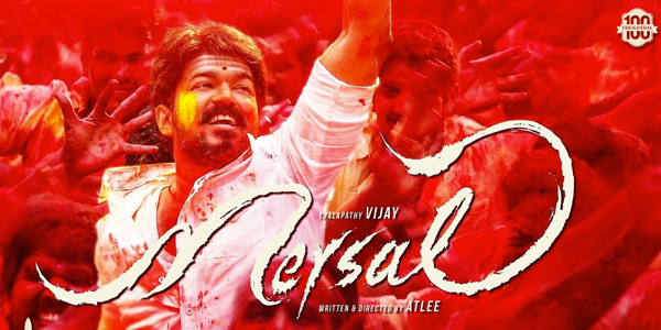 Mersal Peview