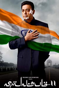 Watch Vishwaroopam 2 trailer