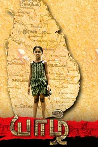 Watch Yazh trailer
