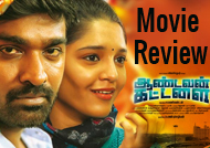 'Aandavan Kattalai' Movie Review