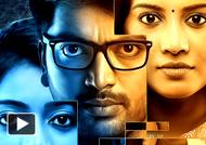 'Adhey Kangal' Trailer
