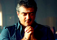 Ajith gets a place in Karnataka Shiva Temple