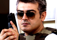 Title of Ajith's 'AK 57'