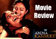 'Amma Kanakku' Review