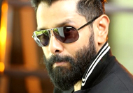 Vikram's co-star gets Married