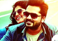 All important dates of STR's 'AYM' here