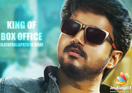 How has 'Bairavaa' performed during the Pongal festival holidays