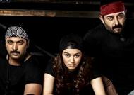 Prabhu Deva announces Jayam Ravi's 'Bogan' Release