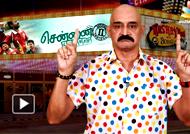 'Chennai 28 2' Movie Review