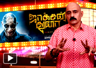 Jackson Durai Review Kashayam with Bosskey