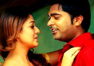 Official: 'Idhu Namma Aalu' Release Date