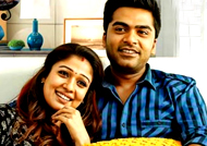'Idhu Namma Aalu' Box Office performance in First weekend