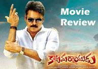 'Katamarayudu' Movie Review
