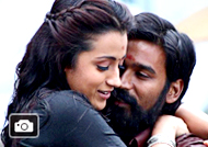 'Kodi' Movie Gallery