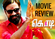 'Kodi' Movie Review