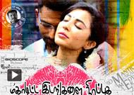 Listen To 'Koditta Idangalai Nirappuga' Songs