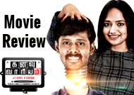 'Kanavu Variyam' Review