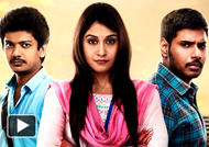 'Maanagaram' Trailer