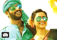 'Marudhu' Movie Gallery