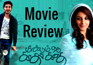 'Meendum Oru Kadhal Kadhai' Movie Review