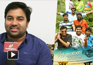 Chennai 28 2 Review will be done by us first : Mirchi Shiva