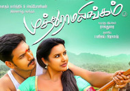 'Muthuramalingam' Review