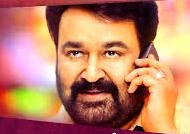 Mohanlal's 'Namadhu' first look poster