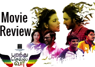 Parandhu Sella Vaa Movie Review