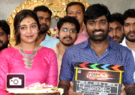 'Rekka' Movie Pooja