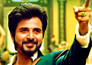 Remo Release Date: A victory much before release for the team