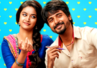 Sivakarthikeyan's 'Remo' gets positive result...