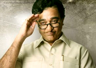 Kamal Haasan's Next: Lead character and title Revealed