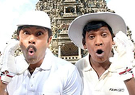 Get ready for ROFL! Sathyaraj- Vadivelu teaming up again