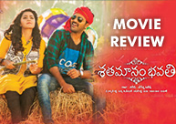 Shatamanam Bhavati Movie Review - Festival of joys