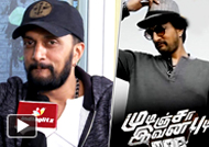 More than Acting skill Box office collection makes a big hero Sudeep Interview