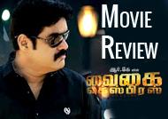 'Vaigai Express' Movie Review