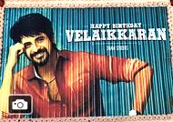 Sivakarthikeyan and Mohan Raja Unveiling 'Veliakkaran' title