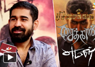 Yaman and all my movie Titles are POSITIVE : Vijay Antony Interview