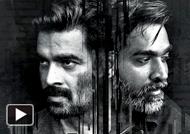 'Vikram Vedha'  Official Teaser
