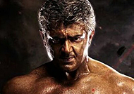 Here is a good news about 'Vivegam' teaser release