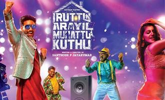 Iruttu Araiyil Murattu Kuththu Music Review